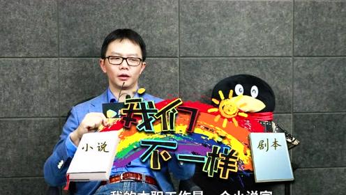 江南大话《九州》看江南如何兼顾原著党和剧迷