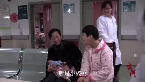 生门:李主任在自己医院原来还有一批粉丝,粉丝的表现确定是真粉