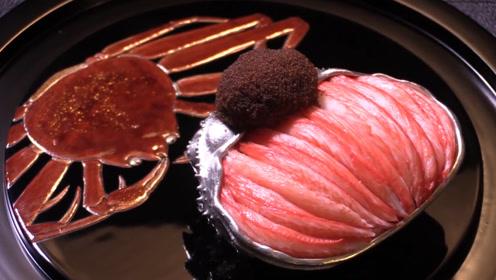 日本贵族是如何精致的吃螃蟹,一份价值不菲,平民享受不到的美味