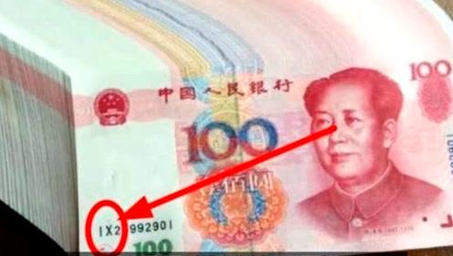 """这种100元纸币不要再花掉了,一张""""价值连城""""!"""