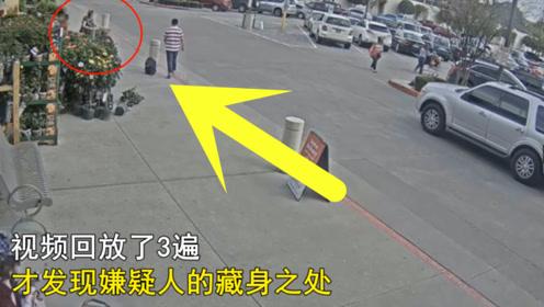 男子坐轮椅上袭击过路的老人,下一秒男子竟站起来推着轮椅离开