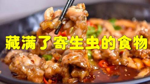 """2种藏满了""""寄生虫""""的食物!小龙虾上榜,必须要煮透才能吃!"""