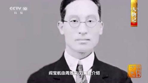 中国影像方志丨隐蔽战线工作者:九死一生传递关键情报