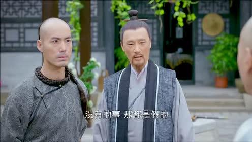 鹿鼎记:韦小宝自己喊冤,却没有人在相信他,必须为总舵主报仇