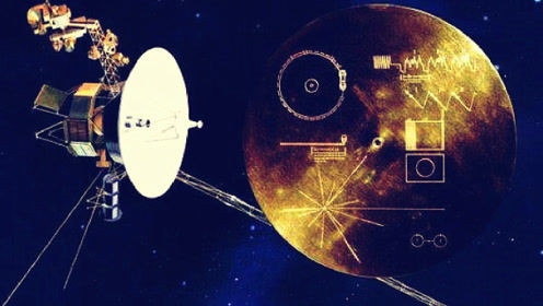 旅行者号探测器携带人类信息,暴露地球坐标,做法到底是对是错?