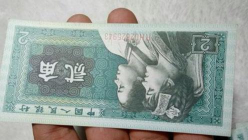 """提个醒!遇到2角纸币中的""""老虎号""""留好了,单张价值8600元"""