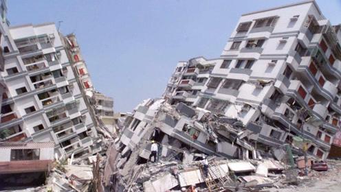 11级地震,你知道有多恐怖?专家:破坏力是汶川地震2.7万倍