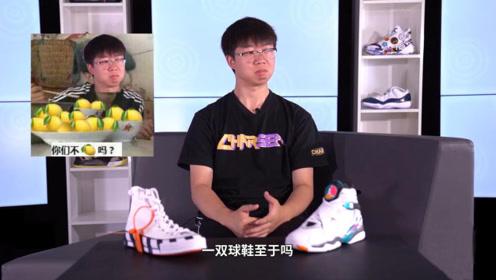 球鞋疯涨的背后,是一场资本的狂欢,还是一次文化的兴起?