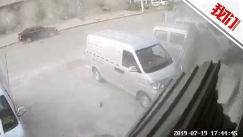 多角度记录河南义马气化厂爆炸瞬间:天花板瓦砾瞬时被崩下