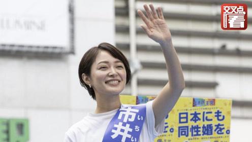 可爱即正义?日本前偶像女团成员从政 前首相都亲自上街给她拉票