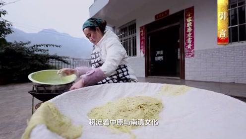 云南大关,一分钟精彩宣传片