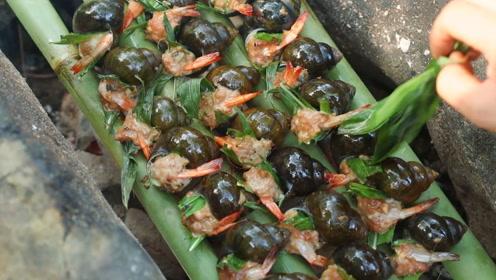 创意100分的田螺包虾,这个夏天来点不一样的烧烤!
