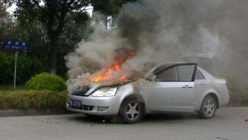 有车的注意了,夏天车内放这些就是定时炸弹,自燃了保险都不赔
