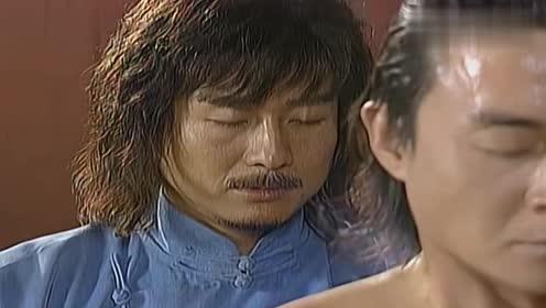 剑晨背叛师门,无名竟还帮他疗伤保他性命,无名不愧是武林神话