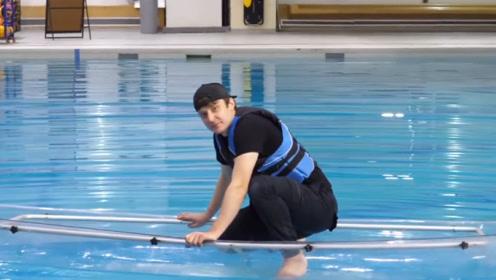 脑洞大开的老外竟然用透明胶布代替船底,在水上滑行,能成功吗?