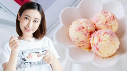 少女心爆棚懒人冰激凌,超简单无冰渣做出' 棉花糖色系冰激凌'