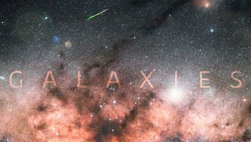 数星星的童年,你有多久没抬头看过干净的星空了?