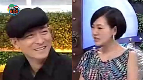 小S曾逼刘德华当她女儿干爹,还要求天王分配财产