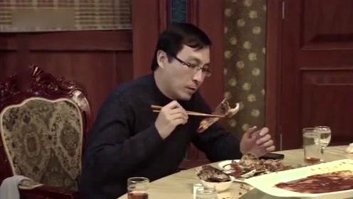 老板请吃饭,傻小伙啥贵吃啥,不料领导会金蝉脱壳,小伙:不是吧
