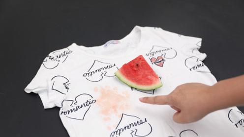衣服上喷一喷,不管多久的西瓜汁痕迹都能轻松洗净,提示家人学学