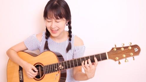 陪你练琴第82天 南音吉他小屋 吉他基础入门教学教程