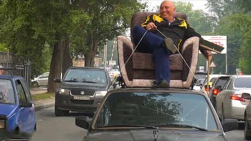 外国大叔在车顶装沙发,坐车顶用绳子拉扯方向盘,长见识了!