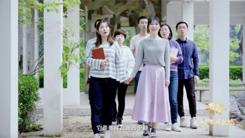 青春为祖国歌唱,2019年高校拉歌,北京航空航天大学倾情唱响