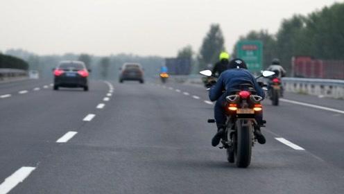 交通部:9月1日起摩托车跑高速不受限!摩托车要解禁啦!