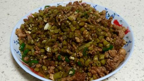 家常肉沫酸豆角,下饭神器就是它,吃三碗饭不嫌多