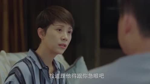 小欢喜:海清要找方一凡谈话,黄磊这么做,嘴炮担当啊!