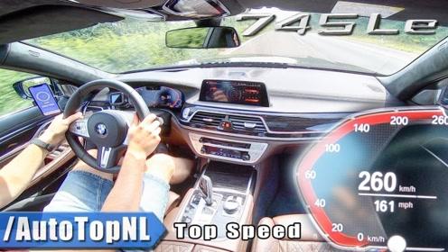 2020款宝马745le,高速上测速一下才明白隔音到底咋样!