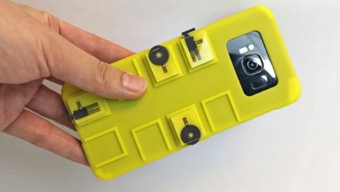 回归物理按键的手机壳,有时真比触控屏还好用!
