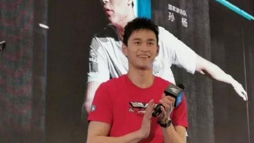 恭喜!孙杨被任命为浙江体育职业技术学院训练处副处长