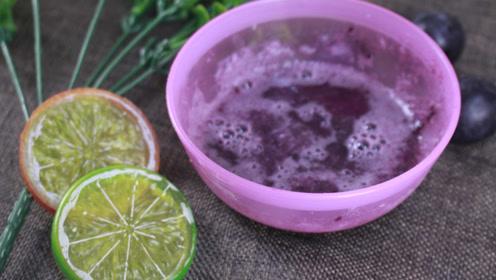 美白祛斑方法,每晚敷一点,葡萄榨汁加点它,入秋敷最好