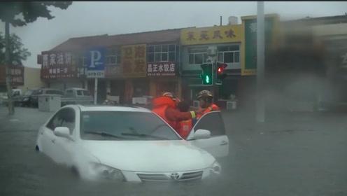 台风将过境山东!多地已下大暴雨 全省55个暴雨红色预警生效