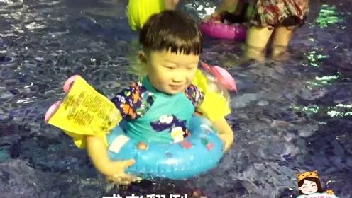 孩子暑假游泳要注意什么?有了它,宝宝下水安全感飙升
