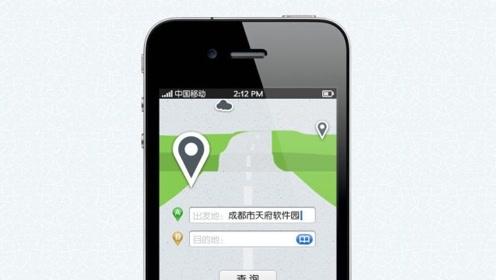 公交出行APP声援华为:暂停对iPhone用户提供服务!