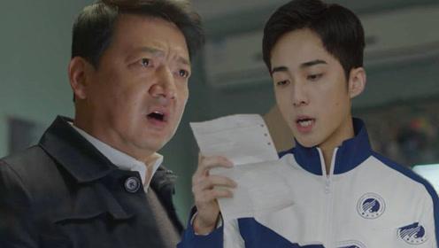 小欢喜:季胜利发现刘静诊断单,瘫坐在地,杨杨崩溃:别离开我