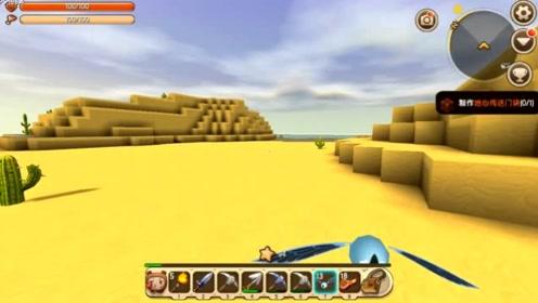 迷你世界沙漠地势复杂,飞行前进会撞到沙子