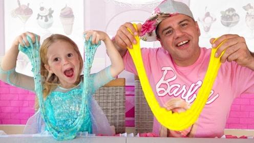 女儿和爸爸玩胶水制作浆糊,玩的开心极了