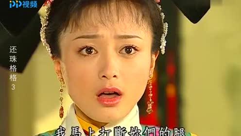 桂嬷嬷还是以前一样坏心眼,这下要挨打了,自己又跪下扇自己