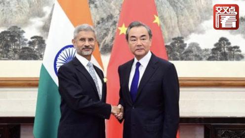 王毅就克什米尔问题表态:印方举措挑战中方主权权益 严重关切!