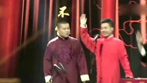 郭麒麟节目中谈及后妈王惠,对她的称呼足以看出两人的关系