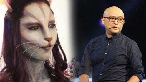 """""""猫女""""终日带面具上台,摘下后素颜模样曝光,孟非:我再多看眼"""