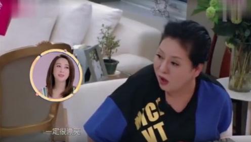 郭碧婷和向太吃饭,谁注意到她的霸气坐姿?网友:向太都不敢这样