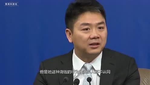 汶川地震,刘强东:我把家里十几万全捐了,当时京东正面临着危机