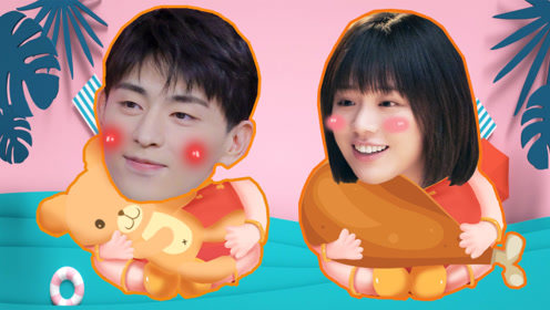 天使福子vs熊孩子郝泽宇!做梦都想拥有的星座搭档