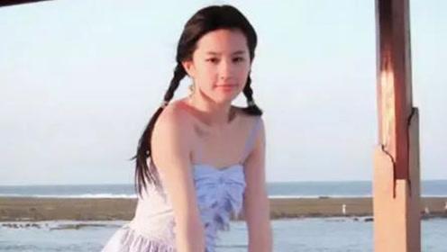 刘亦菲17岁广告照被疯传,无任何美颜特效下:给摄像机留点面子