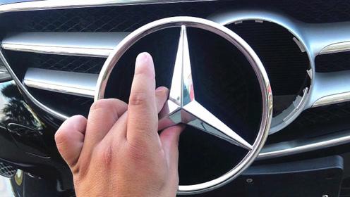 国外销售的奔驰车质量要好一些?别眨眼,看仔细了!