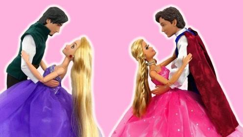 芭比公主的一天,打扮得漂漂亮亮参加派对,还和王子跳舞!